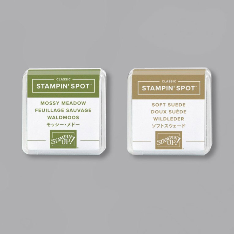 Mossy Meadow & Soft Suede Classic Stampin' Spots